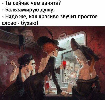 https://i.pinimg.com/564x/c2/8d/9d/c28d9db14119ae0e2ed8114dad3f0a0f.jpg