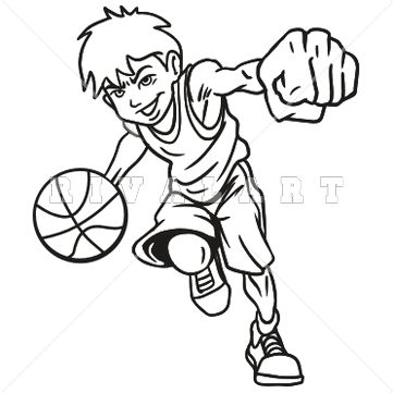 speech outline for shooting a basketball How to shoot free throws essays one of my favorite things to do is to play basketball the thing that i am best at in basketball is shooting free throws i think you will enjoy shooting free throws because it will give you a good feeling when you make it, and if you are a good free throw shooter.
