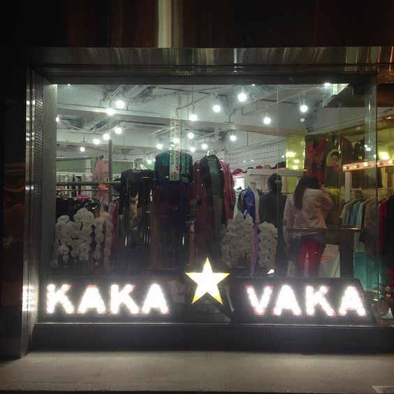 congrats on moving to Harajuku! 原宿でのUN!!製品取扱店はコチラのみとなり〼ビームスの裏やで by xoshit