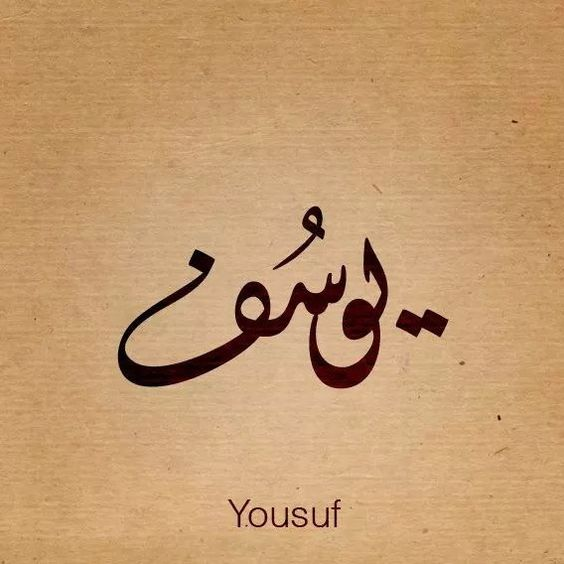 Arabic Calligraphy Calligraphy And Beautiful On Pinterest
