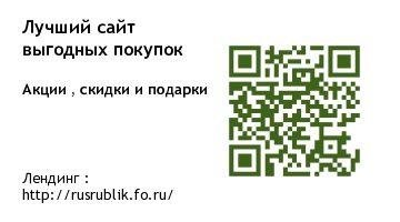 https://ru.pinterest.com/chanceforward/qrcode/ C29eb6b031fc4f8d95c74f9be6e66bd3
