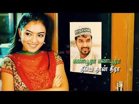 Whatsapp Status Tamil Video Love Song Enthaara Enthaara