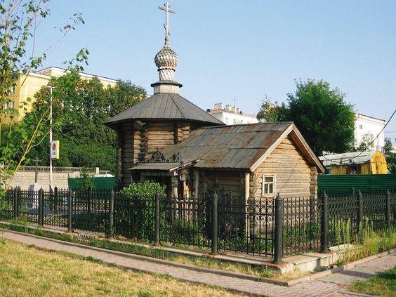 Ekaterinburg memorial to the slain royal family. I've visited Ekaterinburg. - Jane