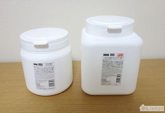 100均で購入した 粉末洗剤 ジェルボール詰め替え容器 商品一覧 写真付きでご紹介 洗剤 洗剤 収納 洗剤 容器