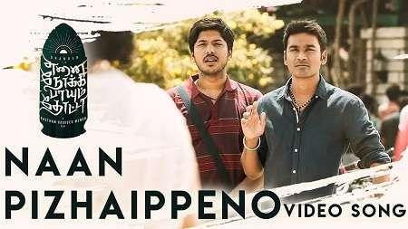 Enai Noki Paayum Thota Songs Naan Pizhaippeno Mp3 Download 320kbps 128kbps Tamil 2019 In 2020 Songs Album Songs Naan