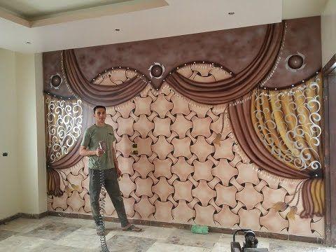 طريقة عمل النفق الدئري الثري دي للفنان طه عليش ابويوسف Youtube Wall Paint Designs Mounted Tv Ideas Living Rooms Wall Painting
