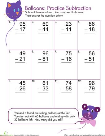 math worksheet : two digit subtraction with borrowing  worksheets balloons and  : Two Digit Subtraction With Regrouping Worksheet