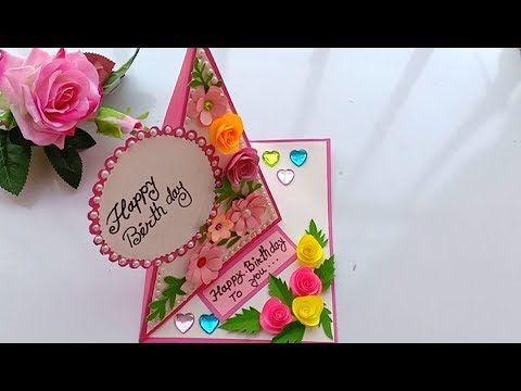 Beautiful Handmade Birthday Card Birthday Card Idea Youtube Diy Greeting Cards For Birthday Handmade Birthday Cards Fabric Flowers Diy