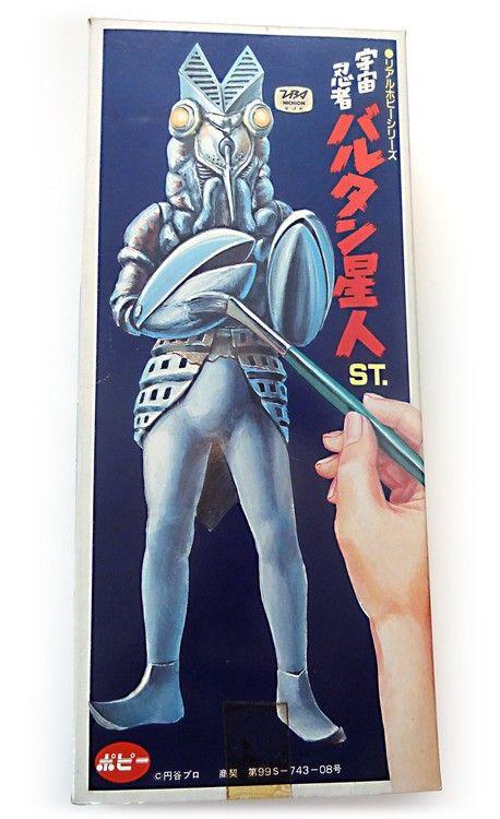 Uchuu Ninja Baltan Seijin Model Kit