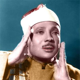 Abdul Basit Abdul Samad