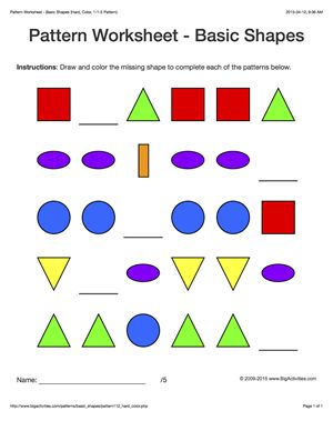 Pattern worksheets for kids - colored basic shapes, 1-1-2 pattern ...