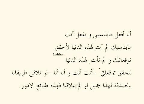 حقيقة أعجبتني Arabic Calligraphy Calligraphy
