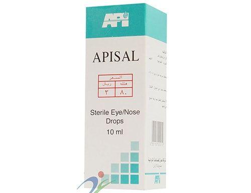 أبيسال قطرة لتخفيف جفاف العين والانف Apisal Drop 10 Things Nose Toothpaste