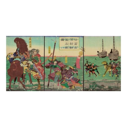 Sato Masakiyo conquers Korea Print; Japanese triptych print shows Sato Masakiyo with horse and page, warriors on a beach, and warriors leading a tiger across water, with two large ships anchored offshore. 1874 woodcut print; attributed to: Utagawa Yoshikata (https://twitter.com/HawCreekShop/status/533629277808238595) (http://haw-creek.com/shop/sato-masakiyo-conquers-korea/)
