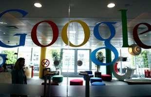 انطلاق معرض جوجل للعلوم 2014