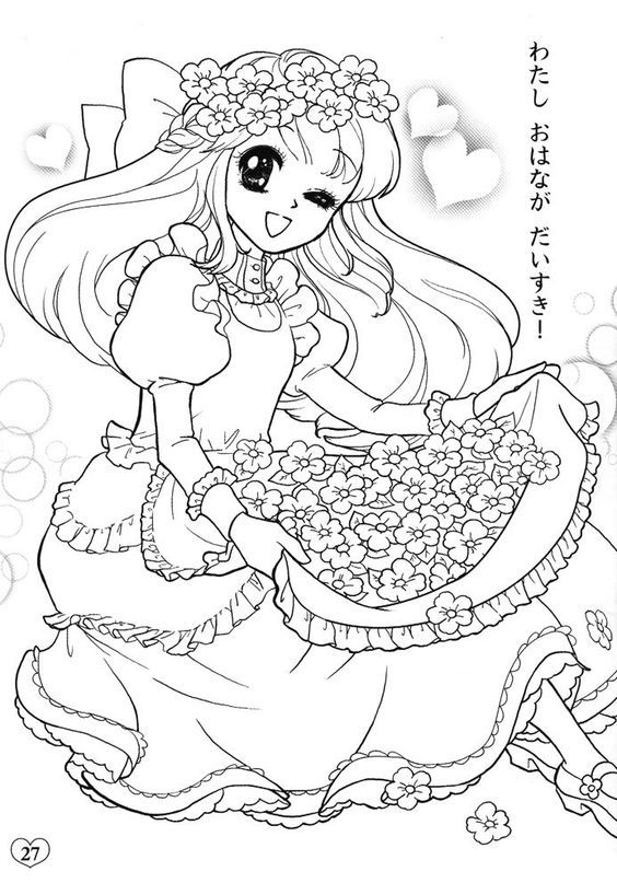 Coloring Page Coloring Books Vintage Coloring Books Cute Coloring Pages