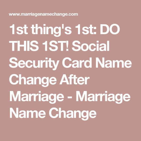 social security card name change marriage – Social Security Name Change Form