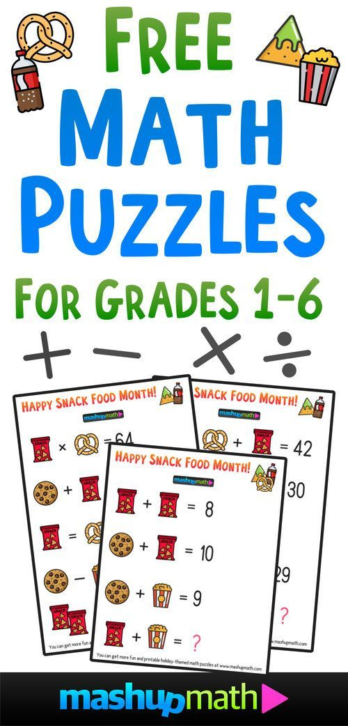 Free Math Brain Teaser Puzzles For Kids In Grades 1 6 To Celebrate Snack Food Month Mashup Math Fun Math Worksheets Free Math Maths Puzzles Math brain teasers worksheets pdf