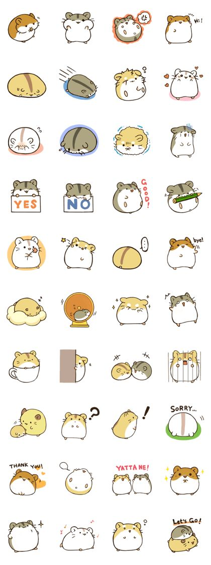 """This stamp name is """"hamstamp"""".Let's enjoy LINE life with  round hamsters."""