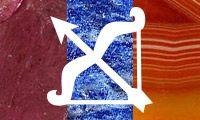 Стрелец - Зодиакальный гороскоп Стрелец - Стихия