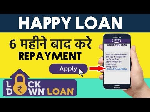 7061879075 Happy Cash Loan Customer Care Number 7908137517 24 7 All Day Call Me Happycash Youtube In 2020 Loan Cash Loans How To Apply
