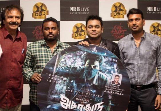 A.R.Rahman Launched Asuraguru Movie Teaser