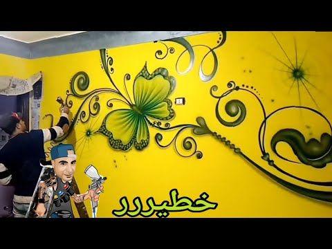 رسم استنسل جديد روعه الرسام احمد مصطفى New Drawing Youtube Art Calligraphy Arabic Calligraphy