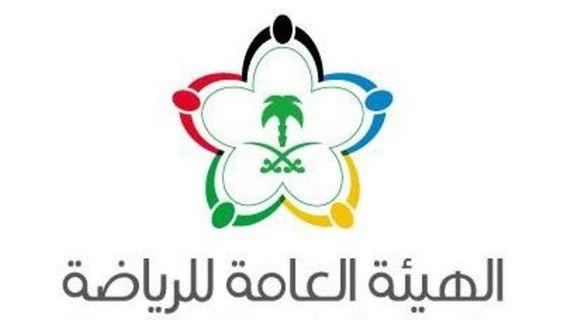 الهيئة العامة للرياضة تطلق منصة Gsa Live الإلكترونية لمشاهدة دوري كأس الأمير محمد بن سلمان مباشرة ومجانا