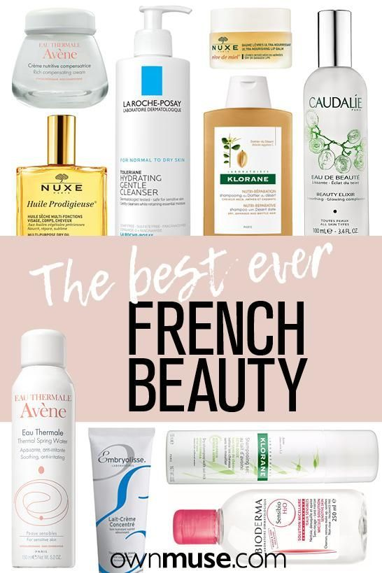 The Best Ever And Extremely Affordable French Beauty Skincare And Haircare On The Market This Is Your Beauty Mas In 2020 French Beauty French Beauty Secrets Skin Care