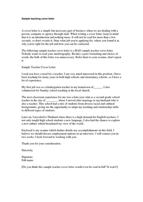 resume cover letters samples golf resume cover letter samples free teacher resume templates preschool teacher resume - Teacher Resume And Cover Letter