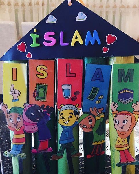 أعمال يدوية لمادة التربية الإسلامية وسائل تعليمية مبتكرة بالعربي نتعلم Muslim Kids Activities Islamic Kids Activities Muslim Kids Crafts