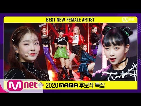 Best New Female Artist Secret Number Who Dis 2020 Mama Nominee Special M Countdown Ep 690 Youtube In 2020 Female Artists Good News Mnet Asian Music Awards
