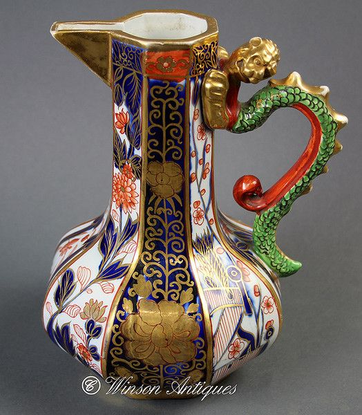 "Mason's Ironstone China jug (1813 to 1820 England) | A Rare Mason's Ironstone China water jug, having a elongated neck and a serpent handle, decorated in a segmented pattern, having the round impressed mark | Circa 1813 - 1820 | Sixe:7.1/4"" tall X 5.1/2"" across 
