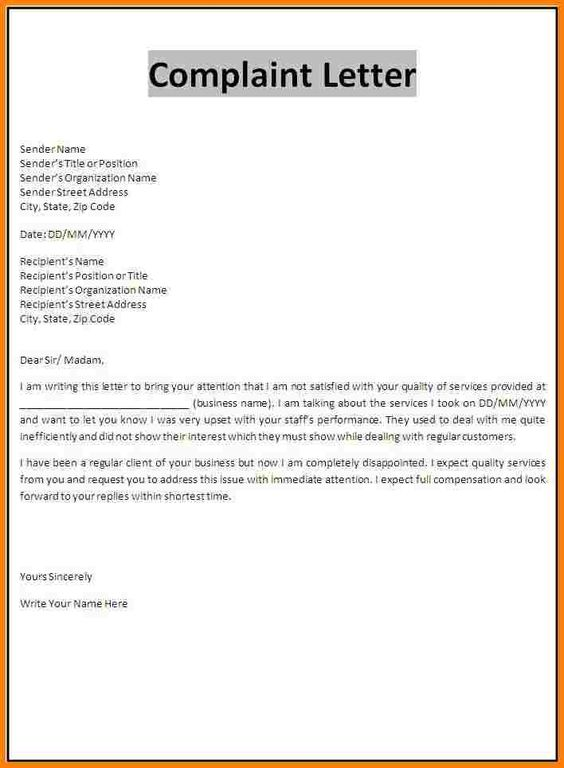 Claim Letter Examples Complaint Template Authorization Check Sample Amp Templates Business Letter Template Formal