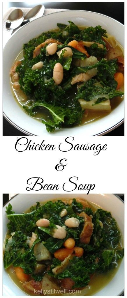 This is one of my favorite chicken recipes. I love to make a big pot of soup when it's chilly outside, but I've been known to make it in the heat of summer, too. I love that soup doesn't keep me in the kitchen all day, though it sure smells good when everyone gets home! This one is a wonderful dinner recipe, but the leftovers are perfect for a quick lunch, too! You'll love the flavor of the chicken and vegetables, but the parmesan rind is my secret recipe ingredient!