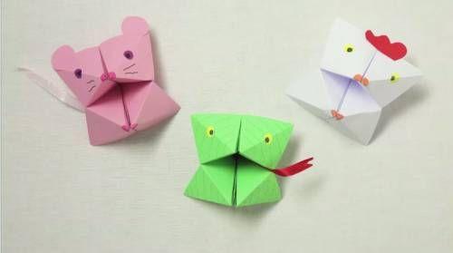 42++ Figuren aus papier basteln Sammlung