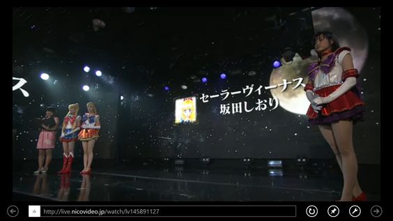 Second Sailor Moon 20th Anniversary even streamed live on NicoNico! http://www.moonkitty.net