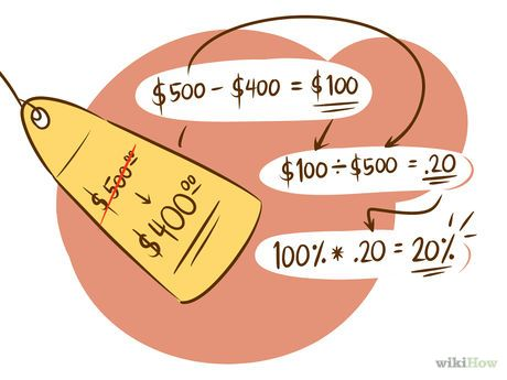 Calculate Cost Savings Percentage Step 3.jpg