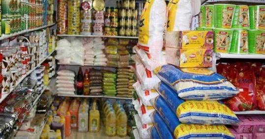 السودان الحكومة تسعى لتخفيض أسعار السلع بنسبة تصل إلى 40 Https Wp Me Pbwkda Jjc اخبار السودان الان من كل المصادر Sudan Sudanese Fun Slide Fun Decor