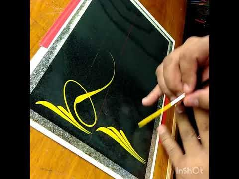 How To Pinstripe Simple Pinstriping Design 2 Youtube Pinstriping Designs Pinstriping Pinstripe Art