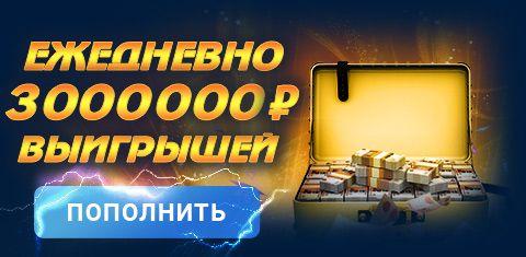 Бесплатные игровые автоматы grandcazino игра паук пасьянс карты играть бесплатно без регистрации