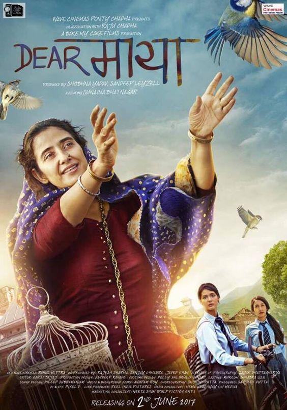 Dear Maya (2017) DVD