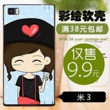 Cubierta, tup pintado para M3 mi 3 de silicona de concha blanda manga protectora del caso Mi3 carcasa del teléfono pocas esperanzas de 55(China (Mainland))