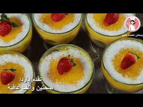 Pin On Cuisine Arabe