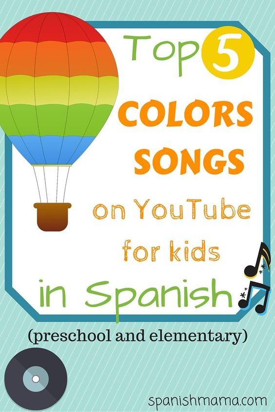Spanish song to help learn spanish? | Yahoo Answers