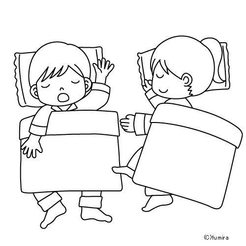 Dibujitos Infantiles Maril 250 San Juan Ibarra 193 Lbumes
