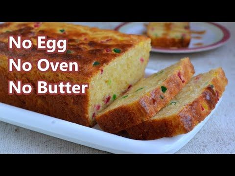 Eggless Tutti Frutti Cake Recipe Without Oven How To Make Tutti Frutti Cake At Home Youtub Cake Recipes Without Oven Best Cake Recipes Cake Recipes At Home