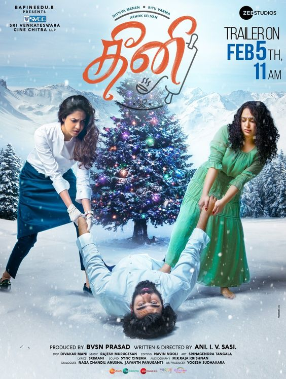 Theeni Trailer to be unveiled on February 5