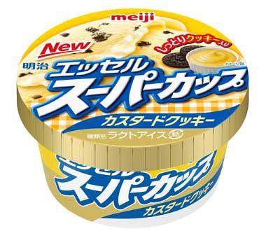 【しっとりクッキー】明治エッセルスーパーカップに「カスタードクッキー」が登場  3/6発売です! #明治 #エッセル #スーパーカップ #カスタード #クッキー