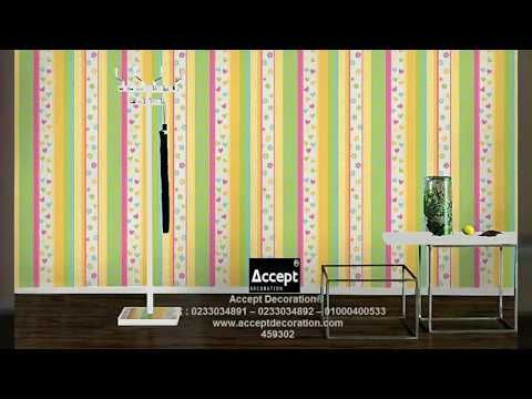 ورق حائط غرف نوم 2020 Youtube Kids Room Wallpaper Wallpaper Printed Shower Curtain